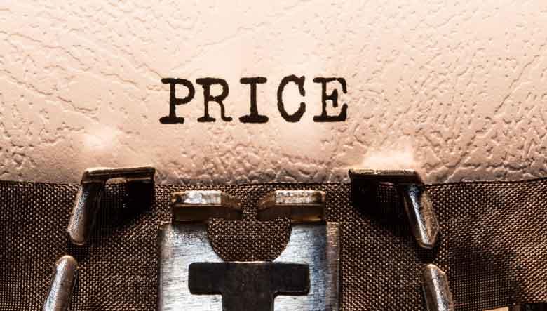 Cena cipela