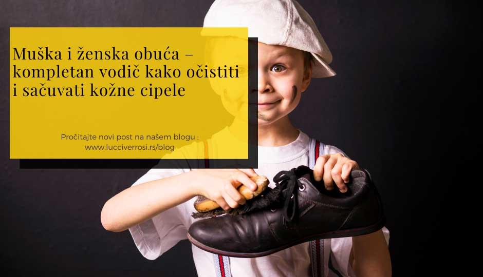 Kompletan vodič kako očistiti i sačuvati kožne cipele